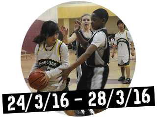 Basketball tournament – March